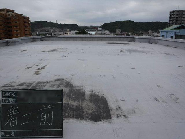 施工前防水屋上